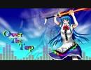 【東方ニコ楽祭・邂逅】Over The Top【有頂天変 〜 Wonderful Heaven】