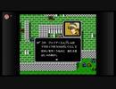 【ファイアーエムブレム暗黒竜と光の剣】名作ゲームをやろう【Part10】