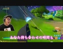 「フォートナイト」プレイ中に緊急地震速報からのライトセーバーキル炸裂!!!(ヒカキンゲームズ)