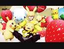 【Fate/MMD】金ピカとピカチュウの愛言葉Ⅲ【ギルガメッシュ】