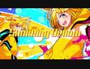 【鏡音リン・レン】Shocking Yellow【オリジナル】