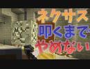 【マイクラ】4年ぶりにAnniやってみた!【PVP】【shotbow】
