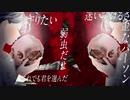【オリジナル】ALIVE feat.初音ミク
