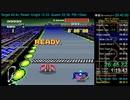 【ゆっくり解説】SFC F-ZERO Grand Prix Master RTA 40:51.70 (Part3/3)