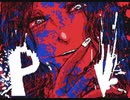 【人狼ジャッジメント】【うごメモ 手描き】ダーリン PV【再掲】