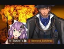 戦場で出会ったベルモンド・バンデラスを爆殺する桜凛月