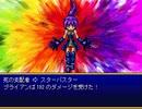【VIPRPG】 覚えておくがいい、誰しもが魔王になりえる事を3