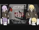【UTAUカバー】送墓唄/mayuko様
