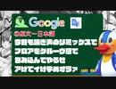 【ぬきたし2】再翻訳孕めオラァ!