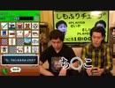 【パネル尻取り】ドット絵連想パズルゲーム!ボキャ貧はドッチ?【霜降り明星】