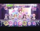 【リステップ】KiRaReソロ楽曲 フルコンボ (AP) 集 (Re:ステージ!プリズムステップ)