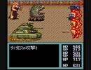無編集 改造メタルマックス2 農民パッチver5 52