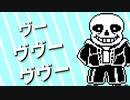 骸骨的地底生活