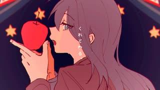 ミディスピアーチェ / 初音ミク - アオワイファイ