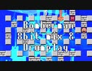 「ボンバーマン」叩いてみた+8bit mix
