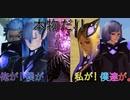 【PSO2】今こそ復讐の時!DF's vs エルミル(オメガ・マスカレーダLv100)【説明文に感想有り】