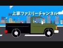 (ミニドラマ)魔法少女ハートちゃん