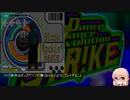 【VOICEROID実況】DDR STRIKE ダンスマスターモードをクリア目指して頑張る 3