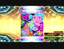 【DDR A20】Come to Life DSP