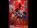 【おっさんが】 スパイダーマンED 【東映版だよ】