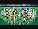 【らぶ式モデルFC周年祭2020】39人全員で「愛言葉Ⅲ」を踊ってもらいました【MMD】