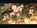【SSR 1080p60】Spring Screaming × さくら・歌鈴・有香