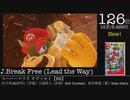 第12回みんなで決めるゲーム音楽ベスト100(+900)Part33
