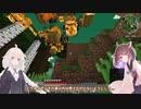 【Minecraft】笑顔と戦うマイクラです!#18【VOICEROID実況】