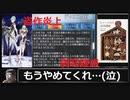 【Fate/GrandOrder】FGOディオスクロイ盗作炎上騒動まとめ【剽窃】