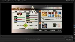 [プレイ動画] 戦国無双4の小田原征伐をゆずでプレイ