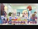 【ニコカラ】【アニメカラオケ】Starring!!/Rhodanthe きんいろモザイク Pretty Days(offvocal)