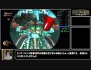 【再走】BIOSHOCK Remastered Any% RTA 56:30.54 part.3