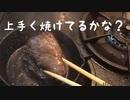 忙しい人の日本橋放送「鹿肉のロースト」