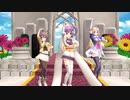 【バラライカ】- 天神子兎音 & Katame Sisters