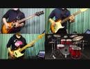 [JanneDaArc]ACID BREATHのギター&ベースを弾いてみた[ジャンヌダルク]
