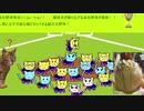 栄冠にゃいん2020 ゲーム紹介⚾