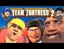 [HOBO BROS]TEAM FORTRESS 2を実況プレイ