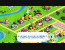 【My Little Pony App Game #006】Long Event Rainbow Trip