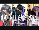 MAD SKILL GANG REMIX feat.Venon / Lv:SPACE