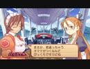 【プレイ動画】サモンナイト3(PSP版) Part58 番外編 その2