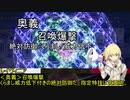 [シノビガミ]好き放題な奴らと寿司会のシノビガミ【PART2】