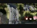【PCM2019】 真そのゆっくりは3年目を走る その3 「ティレーノ~アドリアティコ」編