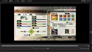 [プレイ動画] 戦国無双4の天下の色男決定戦をみつきでプレイ