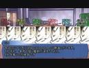 【シノビガミ】ふたくちで滅びの塔Reverse:前編