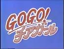 GOGO! チアガール OP