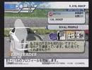 KAIDO-峠の伝説-を実況プレイ 27日目昼【迅斗】