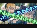 【刀剣CoC】愛すべき打刀たちと共に水泡の末裔 #2