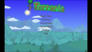 【Terraria】危険区域 part1【ゆっくり実況プレイ】