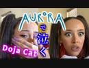Doja CatがAURORAの新曲で泣く