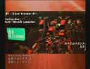 【Xbox】叢-MURAKUMO- シナリオモードをプレイ part2【鬼ごっこ】 thumbnail